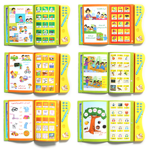 Image 5 - ערבית שפת ספר אלקטרוני למידה מכונת צעצוע ספר לילדים למידה מכתב הקוראן הקדוש משולבת קריאת ספר צעצועים