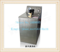 High Quality Jewelry Gold Silver Washing Machine 5LSteam Cleaner Machine For Jewelry and Denture