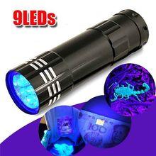 Luz uv lâmpada da tocha super mini 9 led lanterna preto ultravioleta luz super mini alumínio uv luz da tocha lâmpada