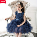 Brand Girls Dresses for Party and Wedding 2017 Navy Blue Lace Flower Girl Princess Costume With Sequins Kids Dress for Girls