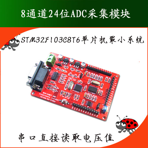 AD acquisition module /8 channel 24 bit ADC conversion /STM32F103C8T6+ADS1256 minimum system