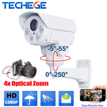 4X Optical ip camera PTZ zoom 2.8-12MM auto 1080P 2.0MP HI3516C+SONY IMX222 4 pcs Array IR 80M outdoor night vision CCTV Camera