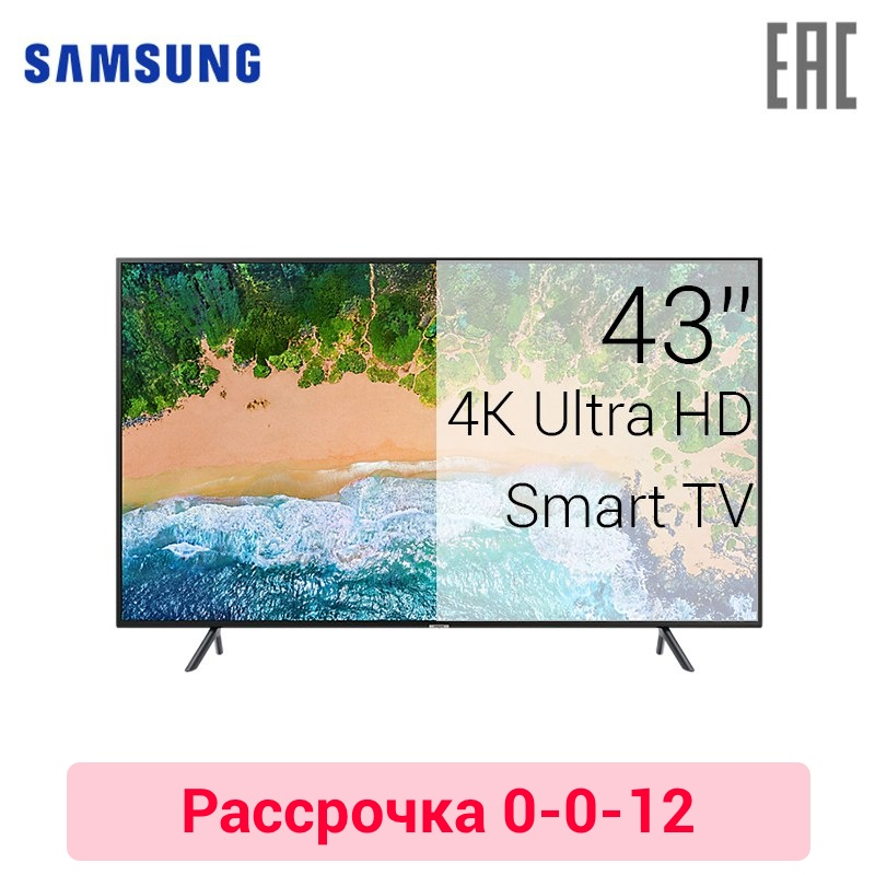 TV LED Samsung 43 UE43NU7100 4K UHD SmartTV 4049inchTV 0-0-12 dvb dvb-t dvb-t2 digital