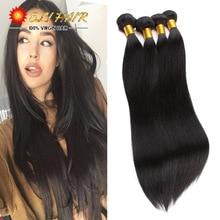 8A Brazilian Virgin Hair Straight 4 Bundles Queen Hair Products Cheap Real Human Hair Bundles Weave Brazilian Straight Hair
