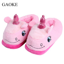 Plush Unicorn Cotton Home Slippers for White Despicable Winter Warm Chausson Licorne Indoor Christmas Slippers