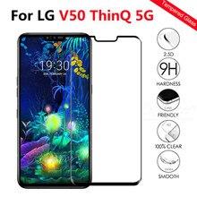 Vidro de proteção sobre Para LG V50 ThinQ 5G Protetor de Tela Para LG V50 V 50 lg V50 cobertura Completa Película de Proteção de Vidro Temperado de segurança