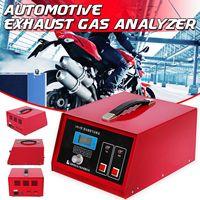 Новый Автомобильный анализатор выхлопных газов 220 В, анализатор отработанного газа для транспортного средства, датчик содержания кислород