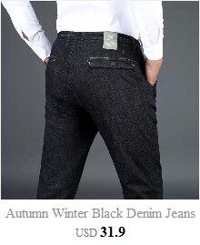 outono inverno carga calças estilo militar