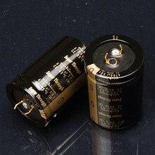 2020 מכירה לוהטת 2pcs/10pcs 4700uf/50v NICHICON kg סופר דרך אודיו קבל אלקטרוליטי משלוח חינם