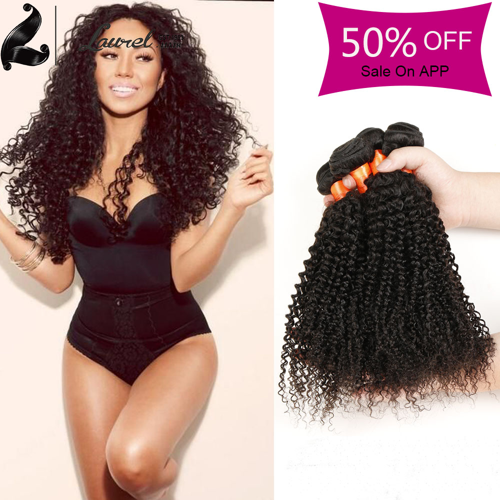 Brazilian Short Afro Kinky Curly Hair Weave Ali Express