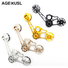 AGEKUSL Pro Bike Chain Tensioner For Brompton Bicycle Pulley Wheel Set Rear Derailleur Bearing Guide Wheel For 1 2 3 Speed CNC