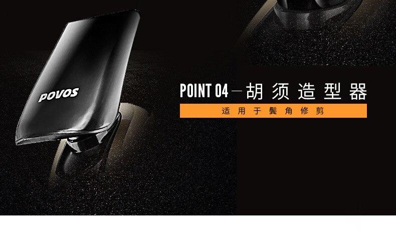 PQ9300-8