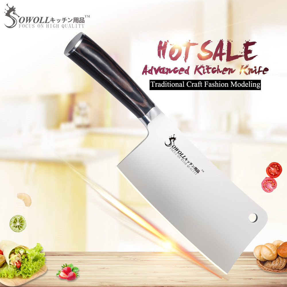 SOWOLL Brand Stainless Steel Knife Best Gifts 7 inch Chopping Knife Stainless Steel Blade Color Wood Handle Chef Kitchen KnifeSOWOLL Brand Stainless Steel Knife Best Gifts 7 inch Chopping Knife Stainless Steel Blade Color Wood Handle Chef Kitchen Knife