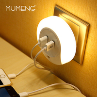 MUMENG Novelty LED Night Light Light Control Sensor With 2 USB Interface For Phone Atmosphere Lamp