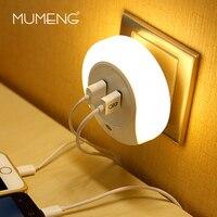 MUMENG Novelty LED Night Light Light Control Sensor With 2 USB Interface For Phone Atmosphere Lamp