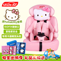 Child Car Safety Seats Mother & Kids Safety Child safety seats 9 months to 12 years old baby car safety seat 3C certification