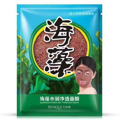 BIOAQUA Skin Care Face  Natural Seaweed Powder Mask, Winter Moisturizing, Shrink Pores, Brighten Skin Make-up Makeup Brushes