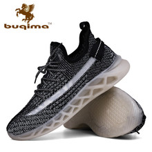 buqima Fly woven shoes male Sports Canvas Net cloth Casual handsome Vulcanized White Kung fu