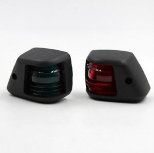 Image 3 - Lumière de Port rouge verte
