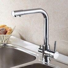 Бесплатная доставка Новый дизайн твердой латуни кухонный кран с Высокое качество Chrome Кухня Раковина кран для fliter кухня воды краны