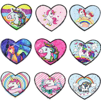 1PC Heart Unicorn Reversible Sequins Sew On Patch for clothes DIY Crafts Coat Sweater Embroidered Paillette Patch Applique embroidery