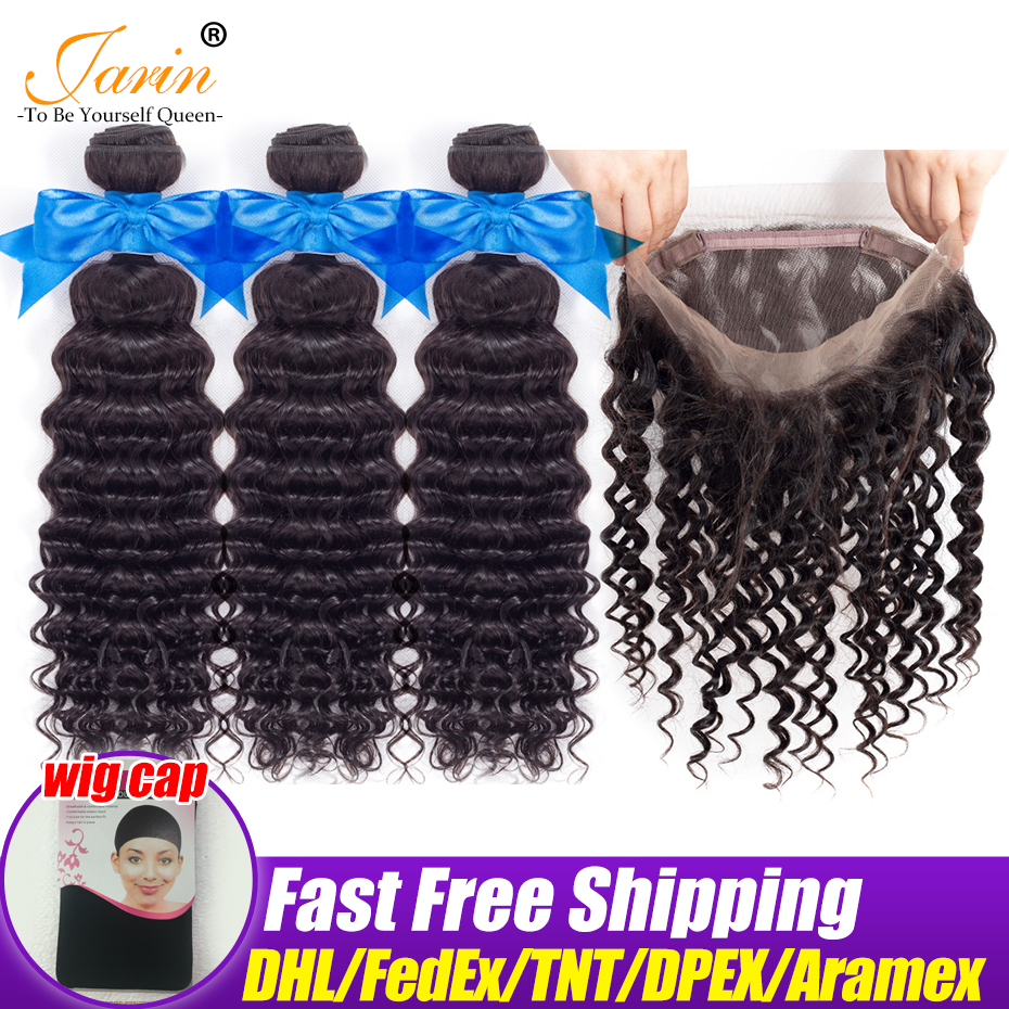 Brazilian Deep Wave Bundles With 360 Lace Frontal Can Do Wigs Human Hair 2 3 Bundles