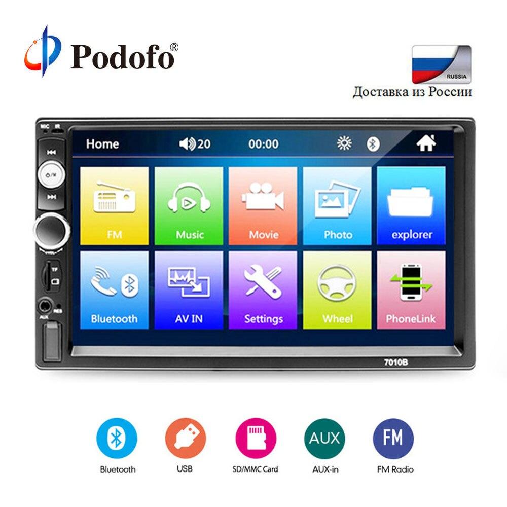 Podofo 2 din автомобильное радио 7 Авторадио мультимедийный плеер MP5 Авто Аудио Авторадио Bluetooth USB резервный монитор 2din авто радио