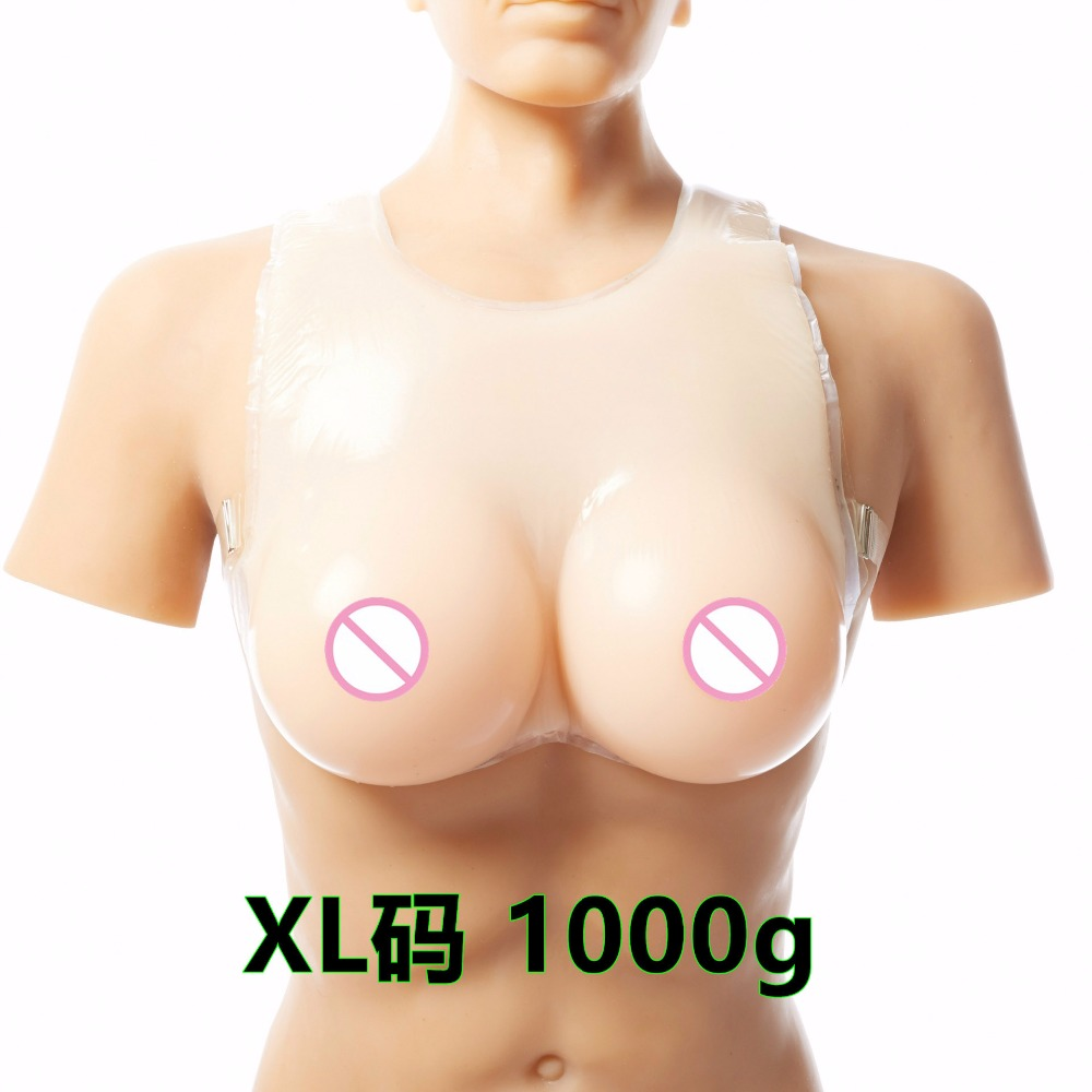 1 Pair 1000g D Cup Full Cup One Piece Bodycolor Silicone Breast Forms fake artificial Boobs Tits Shemale transsexual transgender 1 pair 4100g g cup full cup one piece silicone breast forms fake artificial boobs pechos silicone transvestite clothing