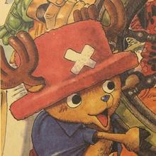 Vintage Strawhat Pirates Poster [51.5x36cm]