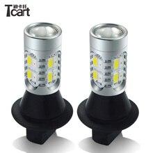 Tcart авто светодиодные дневного света Поворотники передние света автомобилей DRL светодиодные Уинкер лампа белый + желтая лампа 20 W T20 7440 WY21W