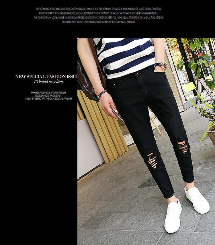 470b760049e New 2017 summer preppy style fashion hole on knee pencil jeans men ...