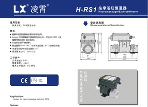 Image 2 - 120V or 230V H20 RS1 2kw heater with an adjustable thermostat  for bathtub & heater 2KW chinese thermostat control