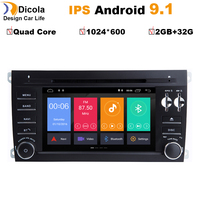 2+32G Android 9.1 Auto Stereo Multimedia For PORSCHE CAYENNE 2003 2010 car dvd player GPS Bluetooth Radio device stereo Navi