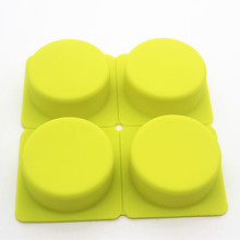 4 continuous cylinder Round sugar mold chocolate jelly pudding cake silicone molds