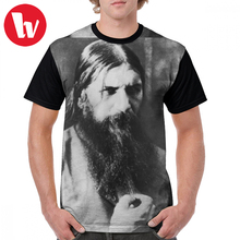 Type O Negative T Shirt Rasputin T-Shirt Classic Short Sleeve Graphic Tee Oversized Printed Cute Polyester Men Tshirt