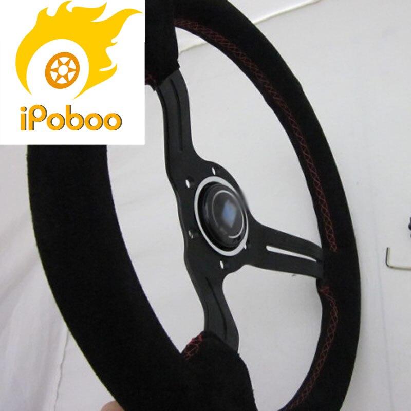 Ipoboo Новый Универсальный спортивный 143/350 мм замши глубокое блюдо Руль желтый в полоску