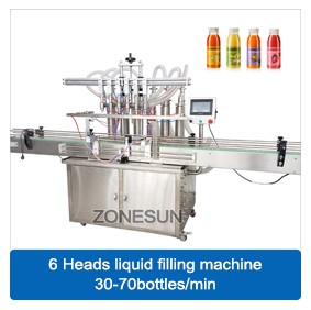 filling machine-850_01 (15)