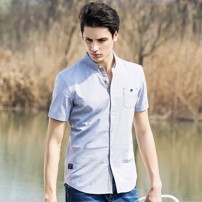 Pioneer Camp 100 Cotton Oxford Men Shirt Slim Fit Camisa Masculina Street Soft Chemise Homme Shirt 666210 in Casual Shirts from Men 39 s Clothing
