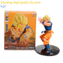 Free Shipping Dragon Ball Z Anime Sun Goku Super Saiyan PVC Action Figure Collectible Model Toy 17CM Retail Box FB274