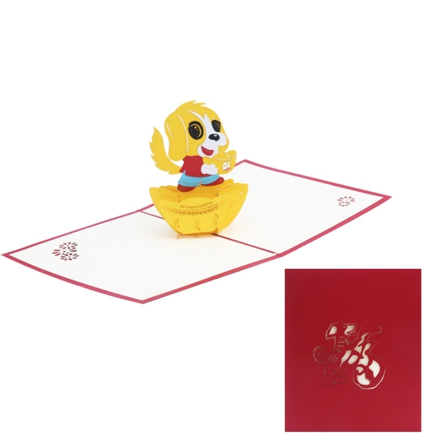 3d Pop Up The Dog Greeting Card Christmas Birthday New Year