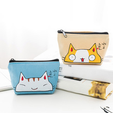 eTya Cat Coin Purses Women Wallets Small Cute Cartoon Animal Card Holder Key Bag Money Bags for Girls Ladies Purse Kids Children