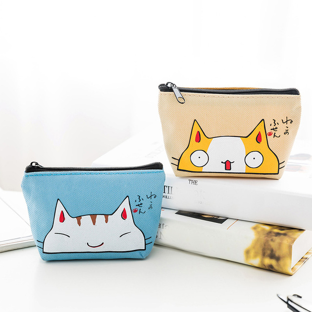 Cute Small Coin Purse
