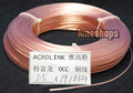 1m Outside Dia:1.5mm 19Pins*0.32mm Acrolink OCC Signal Teflon Wire Cable For DIY Hifi 99.99999% Pure Copper