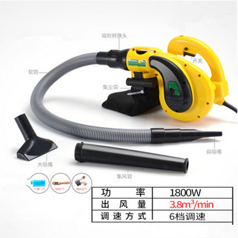 6-speed Governor Vacuum Cleaner Electric Blower Dust Cleaning Machines Blowing and Suction Dual purpose Cleaning Tools vacuum cleaner