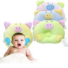 Мягкий хлопок копилка свинья-образная новорожденный спит поддержка подушка предотвращение плоской головкой розовый BZ02