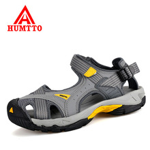 Humtto Summer Outdoor Women HIking Sandals Outdoor Sandals Anti-Slipping Men's Genuine Leather Beach Climbing Mountain Shoes