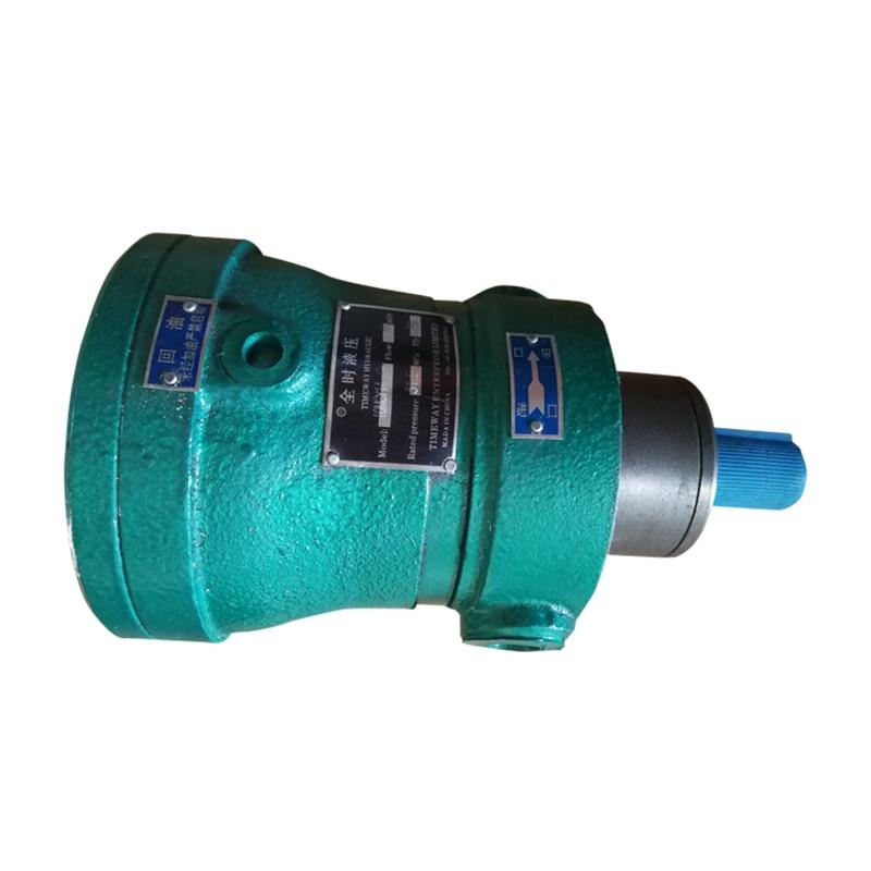 High pressure Quantitative axial plunger pump10MCY14-1B ram pump piston pump hydraulic oil pump hydraulic pump 5scy14 1b axial plunger pump high pressure oil pump
