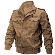 лучшая цена Baseball military pilot jacket large men's casual zipper air force pilot flying cotton coat solid color