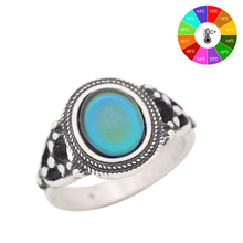 ФОТО Vintage Retro Color Change Mood Ring Oval Emotion Feeling Changeable Ring Temperature Control Ring for women MJ-RS006