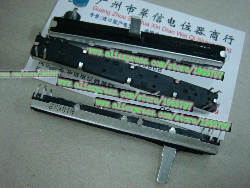 1 Stks/partij Mixer Fader Potentiometer 75 Mm Lange Rechte Dubbele-b10k Dual-channel Dia Potentiometer Meer Comfort Voor De Mensen In Hun Dagelijks Leven